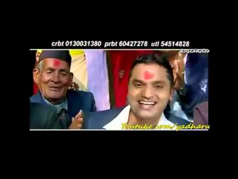 New Nepali Lok Geet 2012 Panche Baja   Rittai Gayo By Pashupati Sharma video