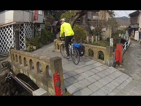 Cycling in Japan (Izu Peninsula)