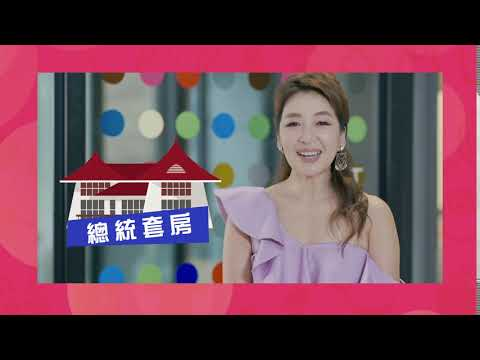 臺中購物節-路嘉欣-10S