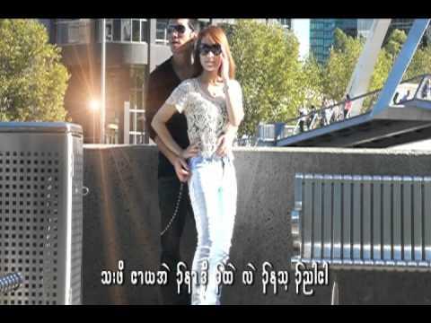 Karen new song tha poe by Chilly.avi
