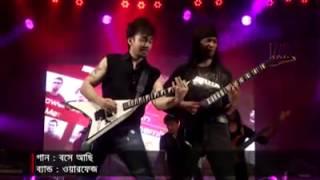 Boshe Achi - Warfaze live from Jamuna-BAMBA Mega Eid Concert