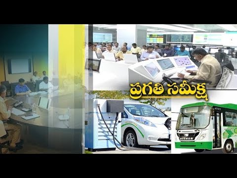 CM Chandrababu Holds Review Meet on e - Pragathi and RTGS