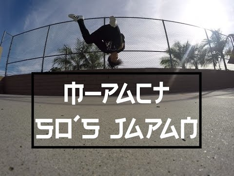 "M-PACT | ""50's Japan"" by Jesse James 