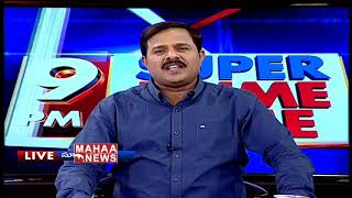 JP Nadda Appointed As BJP Working President |#SuperPrimeTime