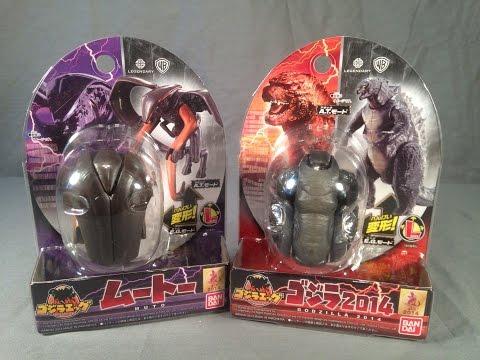 Godzilla Egg... Godzilla Vs Muto Toy