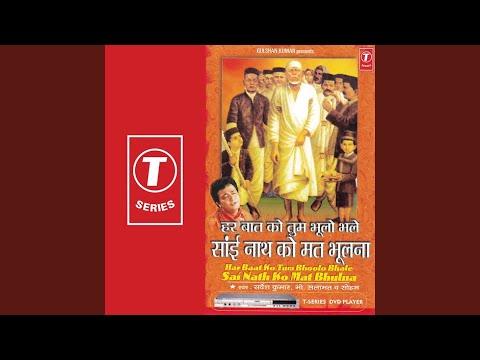 Tumhi Ram Sai Tumhi Shyam video