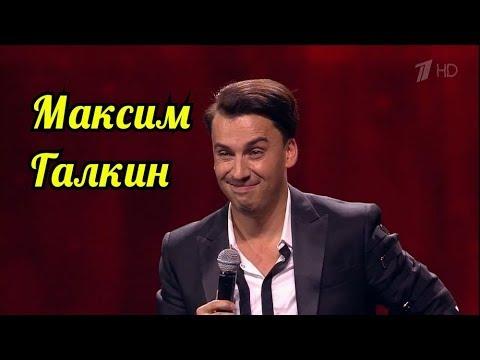 Концерт Максима Галкина от 2.07.2017