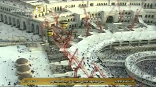 خطبة عيد الاضحى المبارك  1436 هـ : الشيخ د. خالد الغامدي