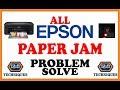 How To Solve Paper Jam Problem In Epson L380 Epson Printer