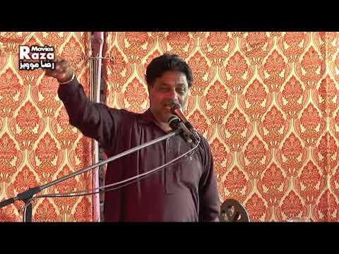 Zakir Syed Mahmood ul Hassan Chohan | 12 April 2018 ( www.Gujratazadari.com )