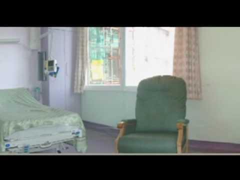 Royal Free Hospital Maternity ward