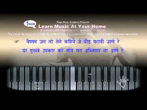 Song-Vaishnav Jan To Tene Kahiye -You Can Learn And How to Sing...