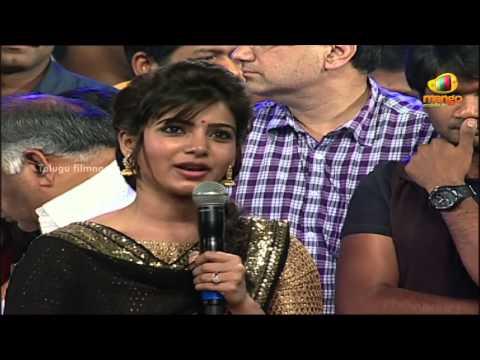 Samanthas Bisket to Pawan Kalyan Says Ali |Attarintiki Daredi...