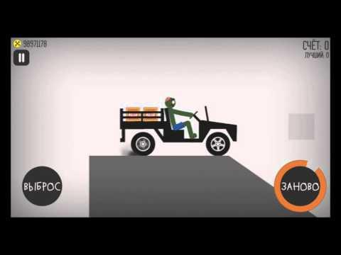 Stickman Dismount - Обзор обновления (3 новые карты)