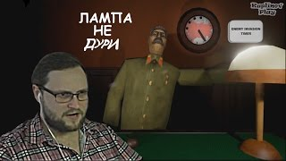 Kuplinov ► Play Лучшие моменты ► Calm Down, Stalin ► #1