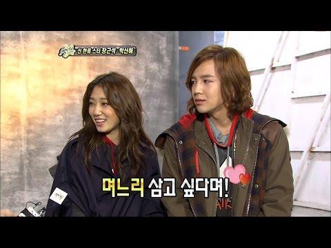 【TVPP】Park Shin Hye - Interview with Jang Keun Suk, 박신혜 - 찰떡궁합 커플 박신혜 &장근석 @ Section TV