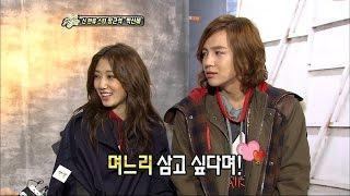 【TVPP】Park Shin Hye - Interview with Jang Keun Suk, 박신혜 - 찰떡궁합 커플 박신혜 & 장근석 @ Section TV