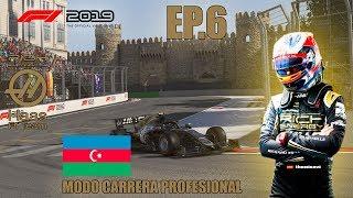"""F1 2019 - Modo Carrera Profesional """"Baku"""" (GP Azerbaiyán) (EP.6)."""