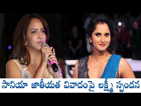 Manchu Laxmi on Sania Mirza Nativity  : TV5 News