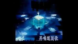 Download 好許志安98演唱會 3Gp Mp4