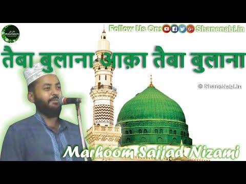 Marhoom Sajjad Nizami Naat's Taiba Bulana Aaqa Taiba Bulana Full Naat By Sajjad Nizami Naat's
