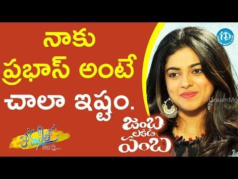 I Love Prabhas - Siddhi Idnani || Anchor Komali Tho Kaburulu thumbnail