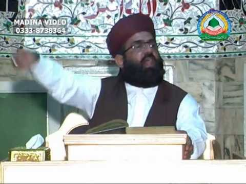 Istqamat e Ibraheem(a.s). Dr Khadim Hussain Khursheed By MADINA VIDEO SAMBRIAL