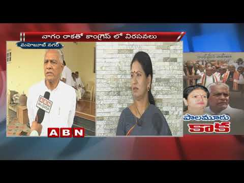 Senior Congress leader, MLC Damodar Reddy to join TRS | face to face