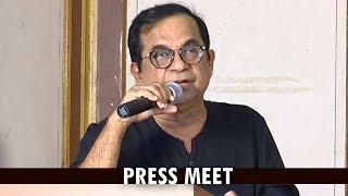 Adithya Press Meet | Suman, Brahmanandam, Adithya, Praveen Rahul
