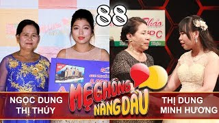 MOTHER&DAUGHTER-IN-LAW #88 UNCUT|The mother-in-law is shocked because of duck's blood curds