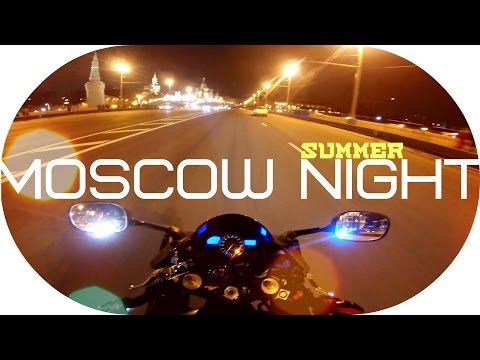 Summer Night In Moscow