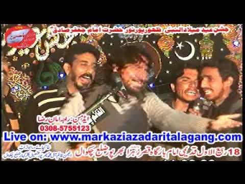 live jasahan zakir mudasir iqbal jhamra 18 rabi ul awal bharpar chakwal 2017