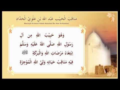Manaqib Habib Abdullah Al-Haddad
