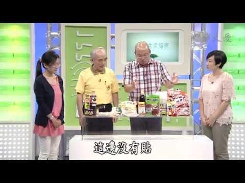 台綜-綠色幸福學-20141220 食物銀行