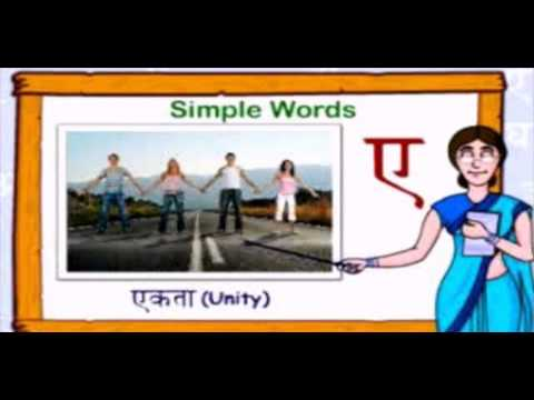 Learn Hindi Letters - Learn Hindi Alphabets