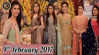 Good Morning Pakistan - 9th February 2017 - Top Pakistani show