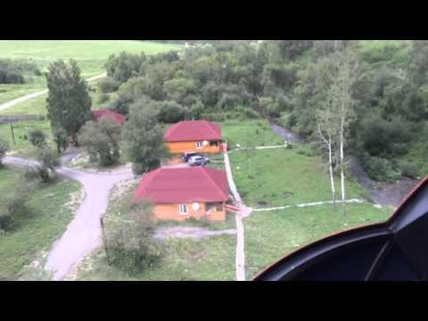 База отдыха Лесная сказка Солонешенский район Алтайский край с высоты птичьего полёта