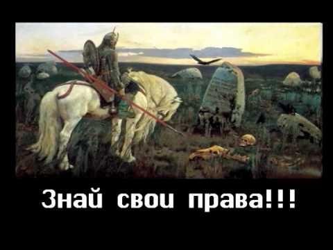 Профсоюзные плакаты.avi