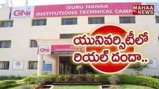 Real Estate Business : IT Raids at Gurunanak Educational University