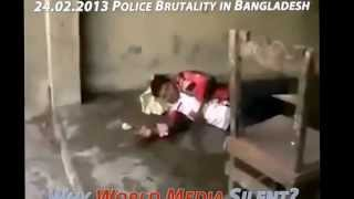 POLICE BRUTALITY IN BANGLADESH BY GOVERNMENT OF SHEIKH HASINA-1.mp4