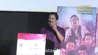 Kootathil Oruthan Audio Launch