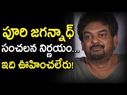 Director Puri Jagannadh Taken Shocking Decision After Mehbooba Movie | Latest News on Puri Jagannath
