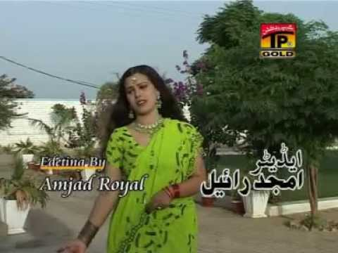 Bhuldi Nahi O Pipalaan | Anmol Sayal | Pyar Da Rolla | Album 1 | Songs