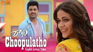 download lagu Choopultho English Al  Song  Radha  Sharwanand gratis
