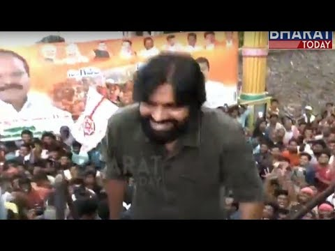 Janasena Chief Pawan Kalyan Entry At Srungavarapukota Public Meeting | Vizianagaram | Bharat Today