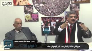 مصر العربية | خبير أمني : التراخي الأمني سبب تفجر الوضع في سيناء