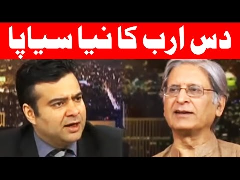 Aitzaz Ahsan Special - On The Front with Kamran Shahid - 26 April 2017 - Dunya News