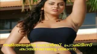 Namitha hot dance practice