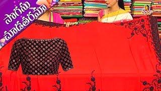 Crepe Fabric And Cotton Kota Sarees With Designer Blouses || Sogasu Chuda Tarama