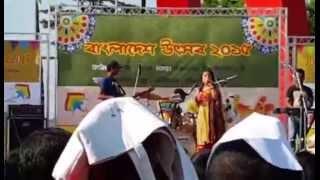 তোমার বাড়ির রং এর মেলায় | Nishita Barua | Bangladesh Festival In South Korea